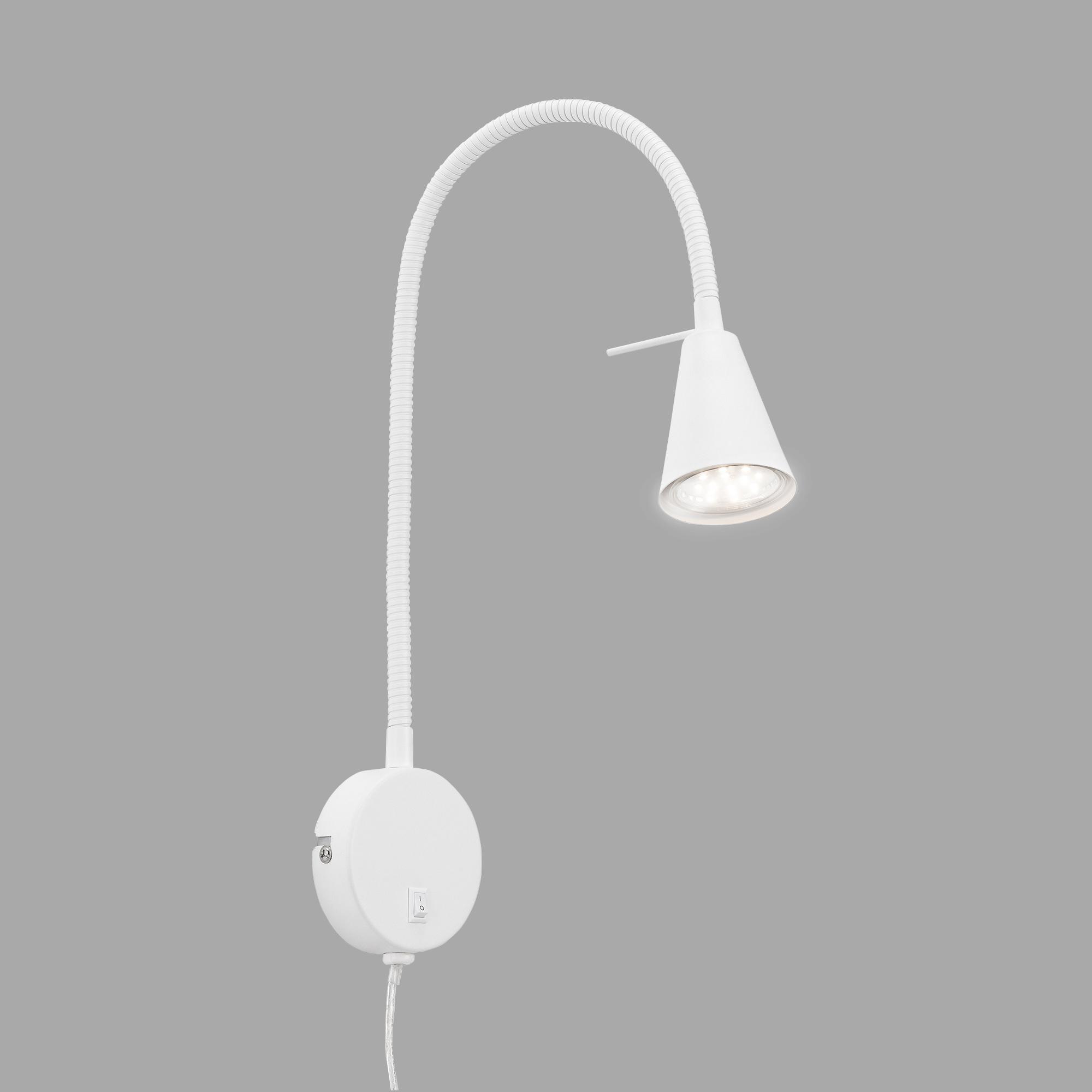 LED Wandleuchte, 45 cm, 5 W, Weiss