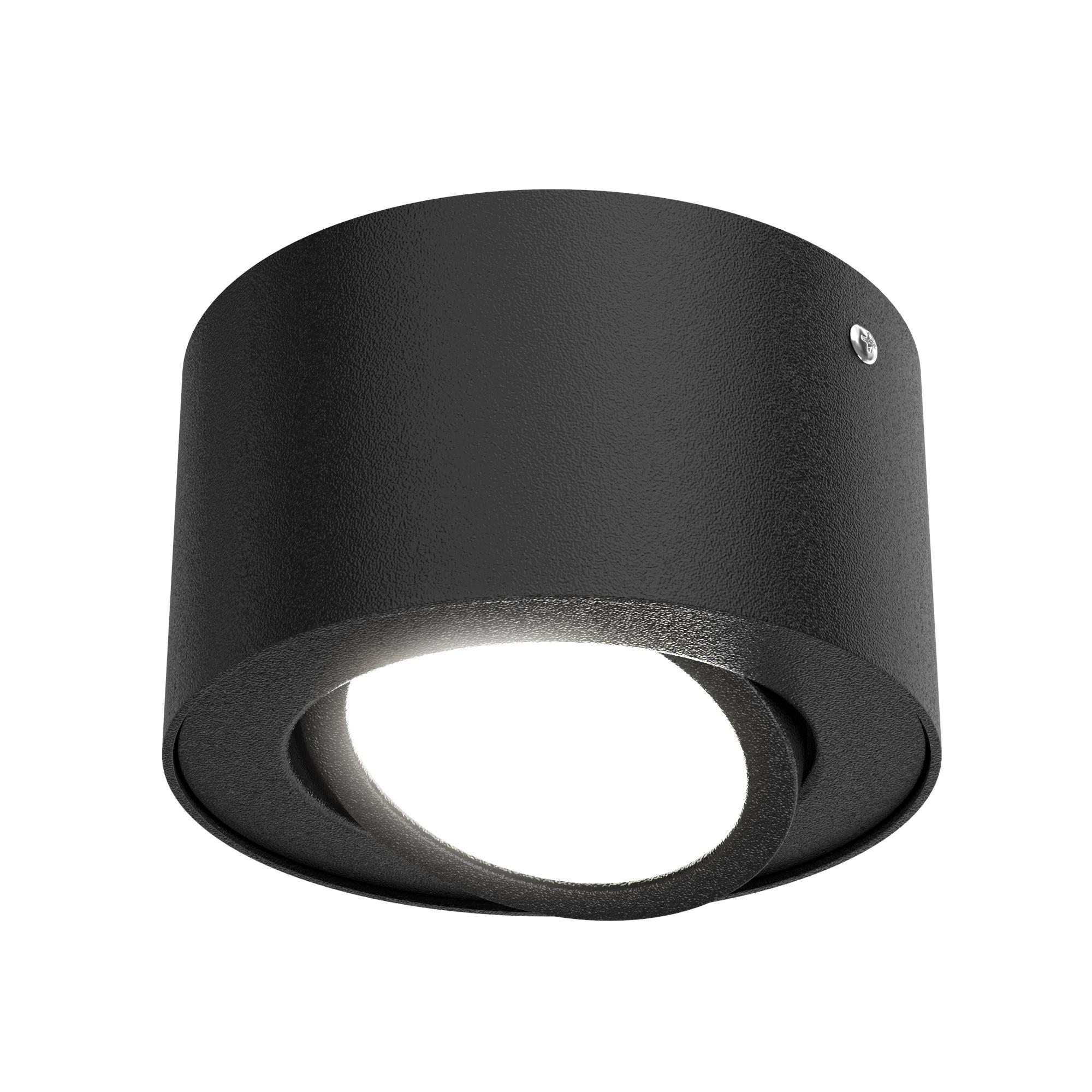 LED Aufbauleuchte, Ø 9 cm, 5 W, Schwarz