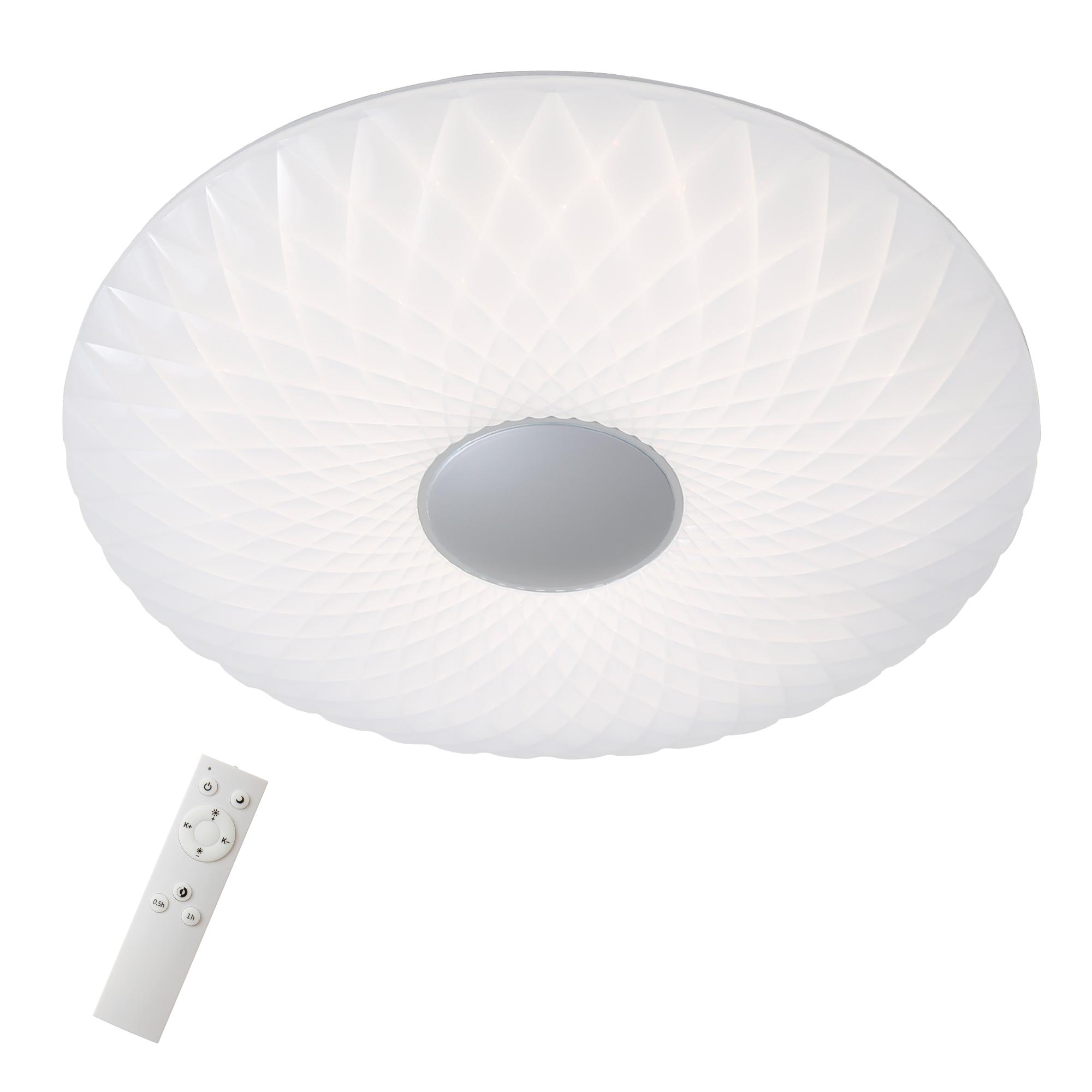 LED Deckenleuchte, Ø 51 cm, 60 W, Weiß