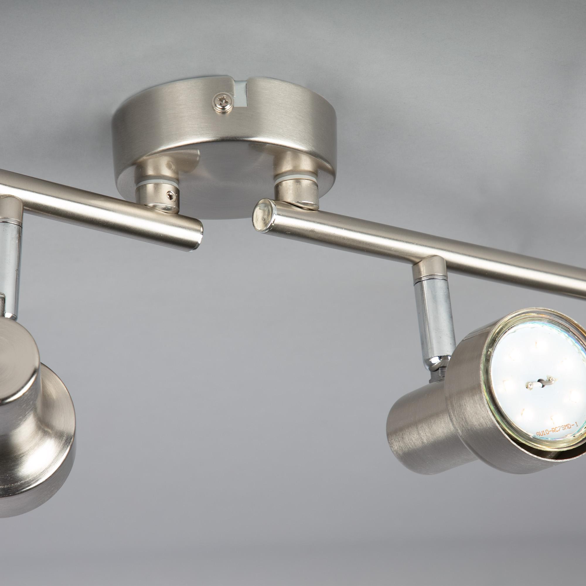 LED Spot Deckenleuchte Matt-Nickel