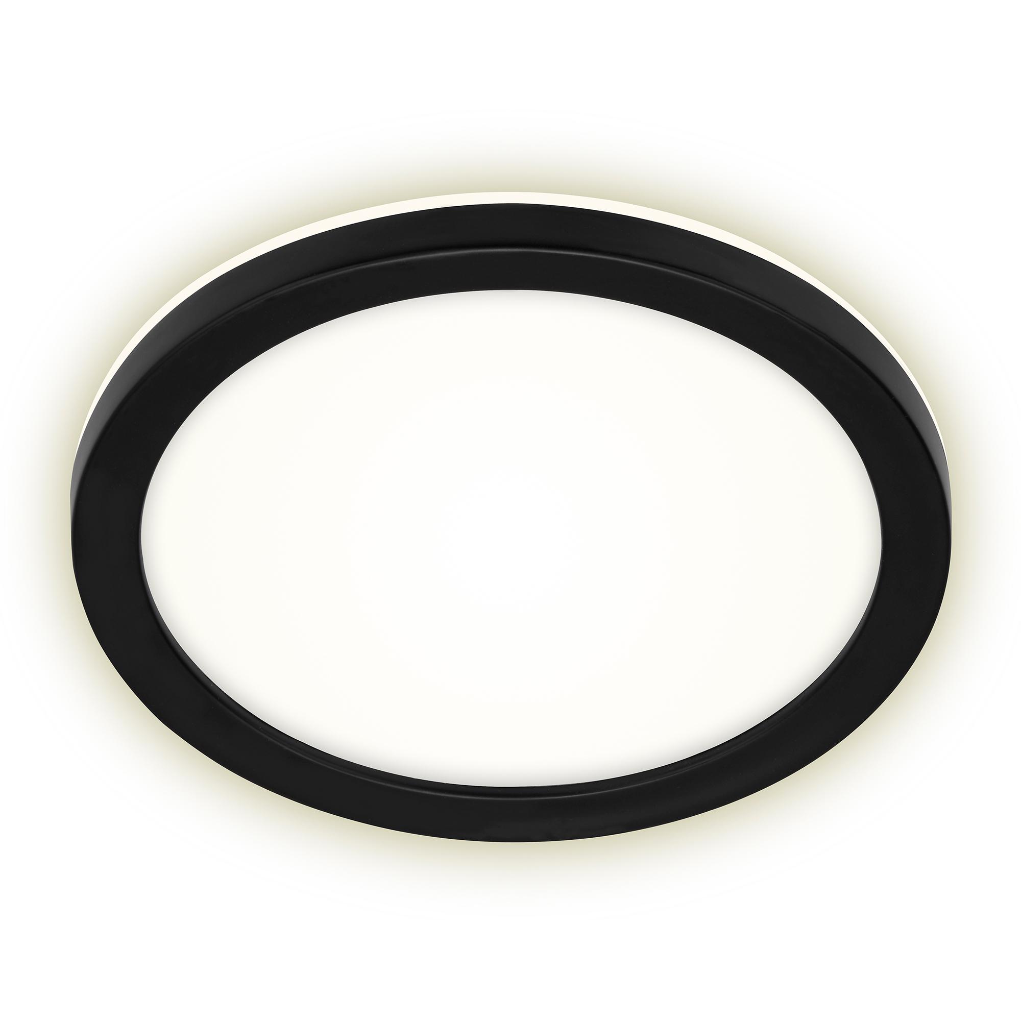 LED Aussenleuchte, Ø 21 cm, 8 W, Schwarz