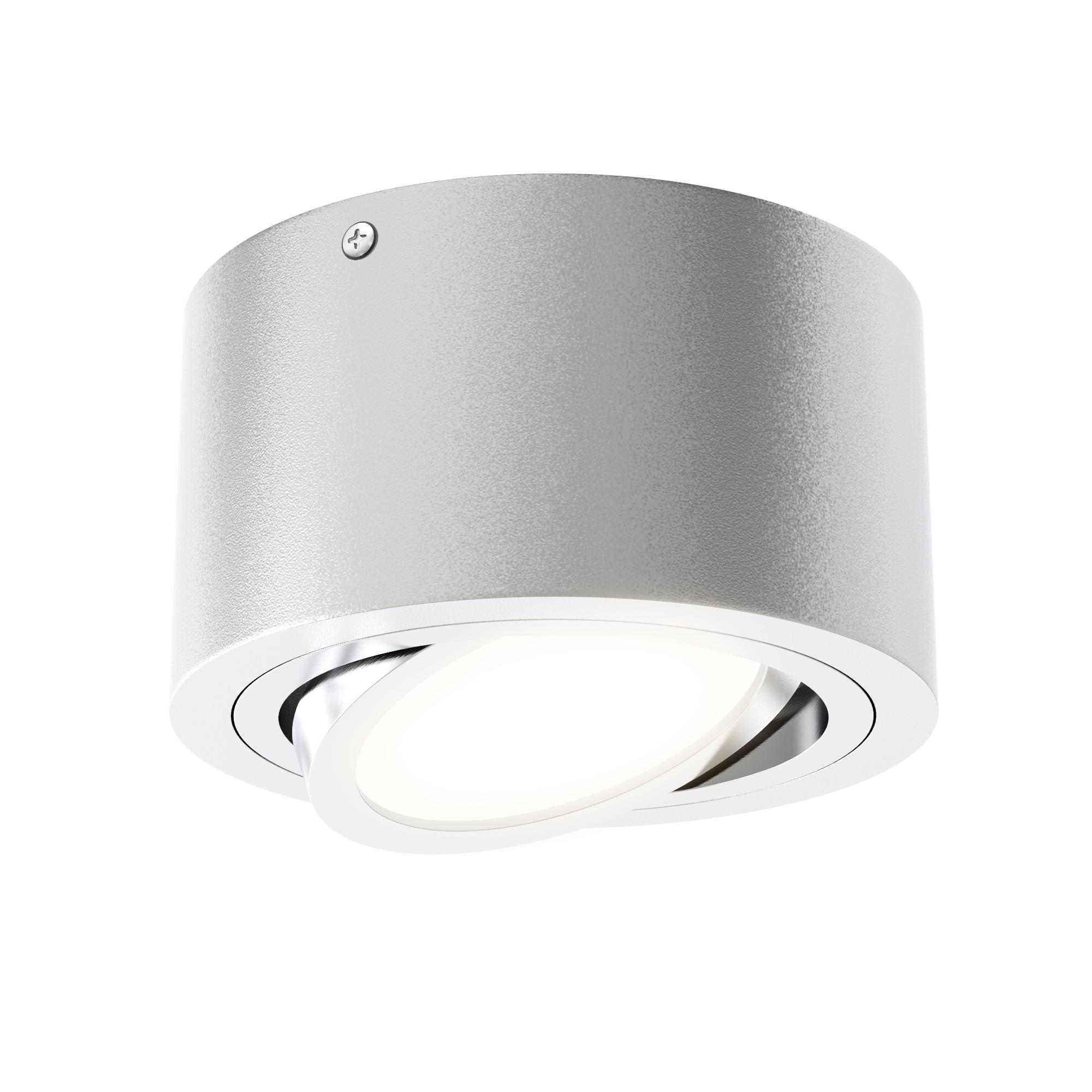 LED Aufbauleuchte, Ø 9 cm, 5 W, Silber